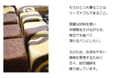 2014.12.7  パン屋の音楽会 33
