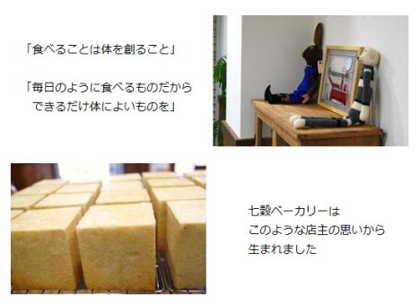 omise_syoukai1