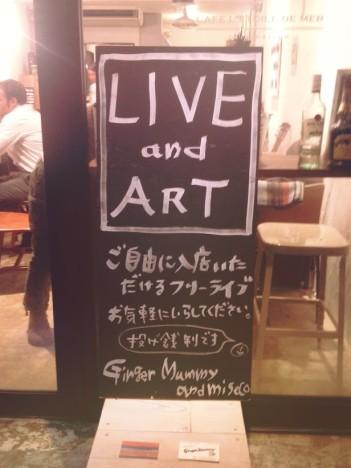 2015.1.16  inclinaison LIVE 10
